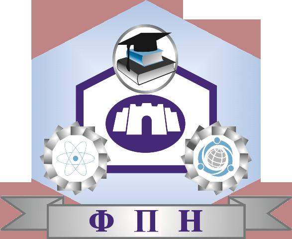 "УНИВЕРЗИТЕТ ""УНИОН – НИКОЛА ТЕСЛА"" БЕOГРАД"